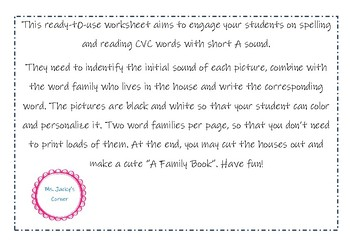 """Short """"a"""" sound. Word family house activity."""