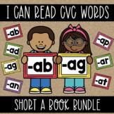 Short A Word Families Book Bundle