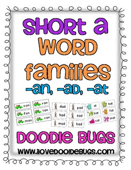 Short A Word Families { at, ad, an } Bundle Set