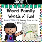 Short A Word Family Activity & Worksheets - Word Family Center