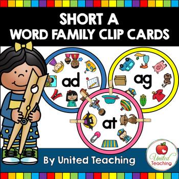 Short A CVC Word Family Clip Cards