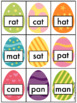 Short A Word Family Easter Egg Hunt FREEBIE {AT, AP, AN, AM, & AD}
