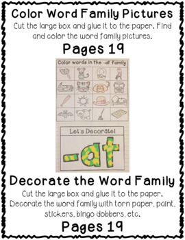 Short A Word Family Interactive Notebooks Bundle