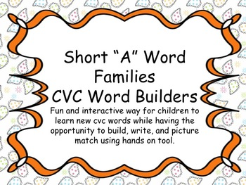Short A Word Family Interactive Packet