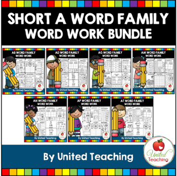 Short A CVC Word Family Packets Bundle