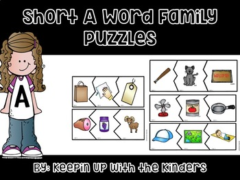 Short A Word Family Puzzles with Recording Sheet
