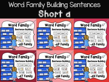 Short A Word Family Sentence Building (BUNDLE)