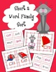 Short A Word Family Sort, CVC words and more