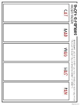 Short A Word Work Freebie: Printable and Digital Versions