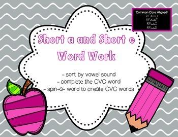 Short A and Short E CVC Word Work