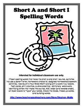 Short A and Short I Spelling Basic Word Work Packet