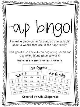 "Short A ""ap"" family BINGO!"