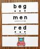 Short E Blending Cards
