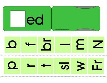 Short E - Blending Sliders Set (12 sliders)
