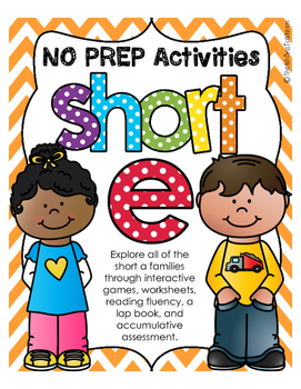 NO PREP Short E Bundle (all short e families)