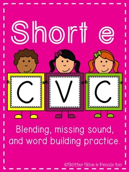 Short E CVC