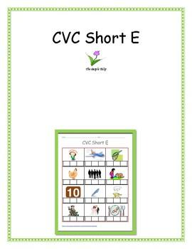 Short E CVC - 5 Activities