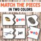Short E CVC Printables: Puzzles and Word List in 2 colors
