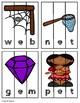 Short E CVC Puzzles {Center Work}
