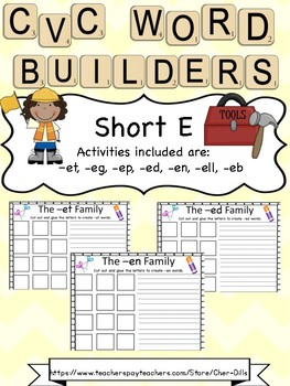 Short E CVC Word Builders