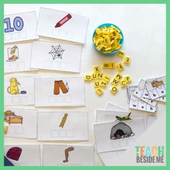 Short E CVC Word Cards and Puzzles