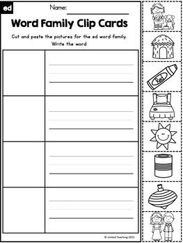 Short E CVC Word Family Clip Cards