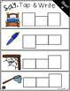 Short E CVC Word Mats, Worksheets and More!