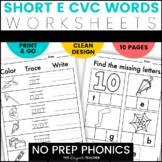 NO PREP Short E CVC Word Worksheets Phonics Word Work