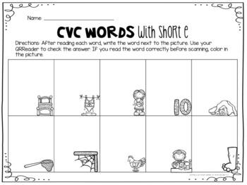 Short E CVC Words with QR Codes