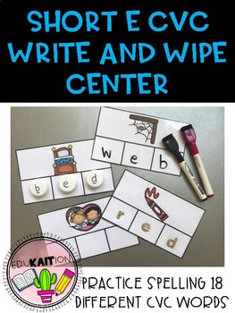 Short E CVC Write and Wipe Center