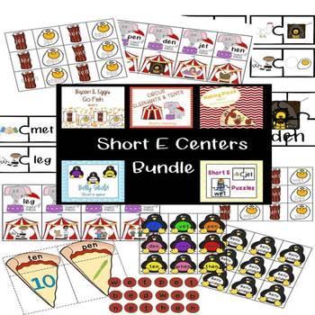 Short E Centers Bundle