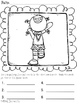 Short E Centers Editable Printables