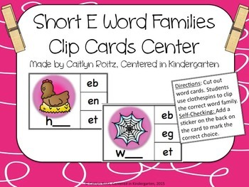 Short E Word Families Clip Cards Center