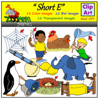 Short E Clipart
