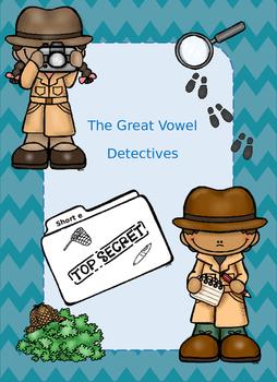 Short E Detective