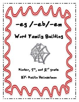 Short E Families Word Building