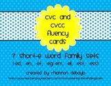 Short-E Fluency Cards
