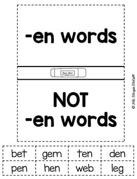 Short E Interactive Notebook (CVC Words)