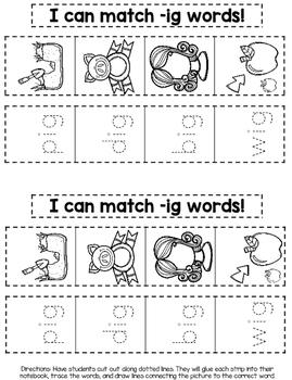 Short I Interactive Notebook (CVC Words)