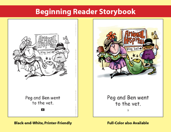 Short E Little Book: Beginning Reader Storybook