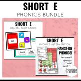 Short E Mini Bundle