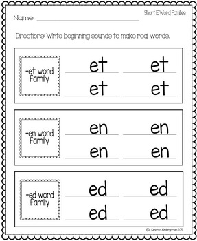 Short E No Prep Packet - Worksheets, Games and Activities, Common Core Aligned