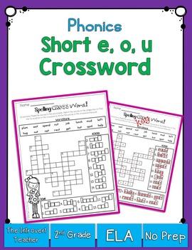 Short E, O & U Crossword Puzzle