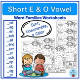Short E & O Word Families Worksheets