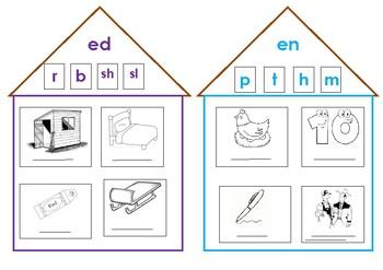 """Short """"e"""" sound. Word family house worksheet."""