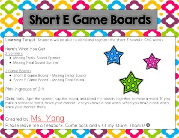 Short E Vowel Game Boards *CVC* 2 Game Boards