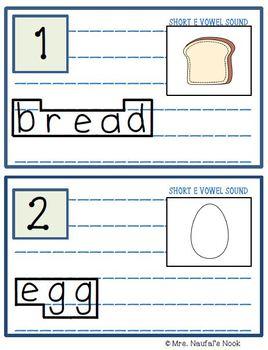 Alphabet Read the Room Short Vowel E