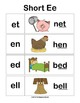 Short E Vowel Word Work: Tess and The Messy Guest! (Common Core Aligned)