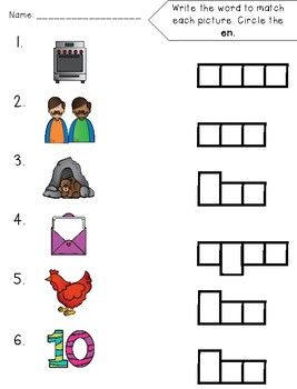 Short E Word Families for Kindergarten and First Grade