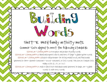 Short-E Word Family Activity Mats
